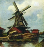 Alexey Petrovich Bogolyubov (16 March 1824 � 3 February 1896) Windmill in Saardame (Holland) Oil on canvas, 1859 32 x 30.5 cm Lviv State Art Gallery, Ukraine