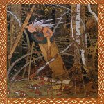 Ivan Yakovlevich Bilibin (1878—1942)  Baba Yaga  Illustration for the book