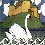 Ivan Yakovlevich Bilibin (1878�1942)  The Swan Princess  Illustration for the book