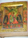 byzantine_icons_of_sinai_allart_biz_0174