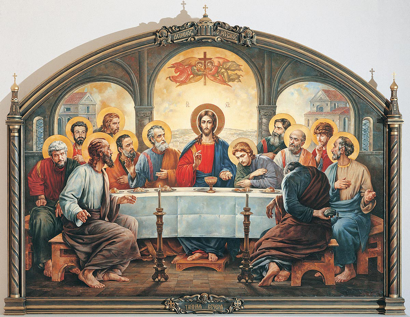the last supper The last supper has been given to prisoners facing the death penalty as long as  the punishment has existed the tradition stems from funeral rites where the.