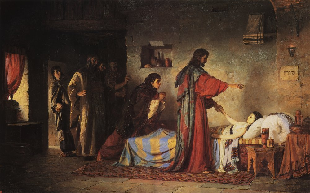 Vasily Dmitrievich Polenov (1844—1927)  Raising of Jairus' Daughter, 1871  Oil on canvas  The Museum of the Academy of Arts, St. Petersburg, Russia