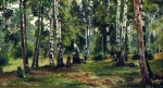 Ivan Ivanovich Shishkin (1832 – 1898)   Birch Grove   Oil on canvas, 1880-1890  28 x 49 cm