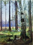 Ivan Ivanovich Shishkin (1832 – 1898)   Edge of the Forest    Oil on canvas, 1870  75.5 x 54.5   cm
